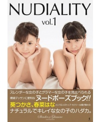 NUDIALITY vol.1 슬렌더 & 글래머 누드 포즈북 - 아오이 츠카사 & 하루나 하나