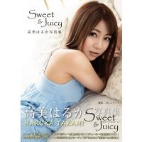 타카미 하루카 사진집 - Sweet & Juicy