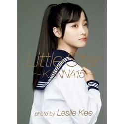 천년돌 하시모토 칸나 사진집 - Little Star ~ KANNA15 ~