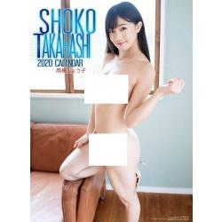 타카하시 쇼코 2020년 캘린더 (벽걸이)