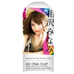 AV ONA CUP #012 아이자와 미나미