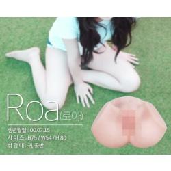 [소녀공장] 로아 대형홀