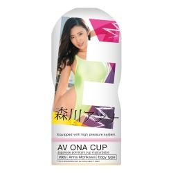 AV ONA CUP #009 모리카와 안나