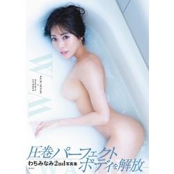 와치 미나미 2nd 사진집 - WM